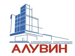 Фирма Алувин