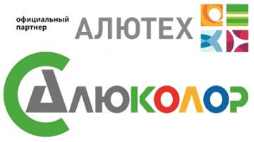 Фирма Алюколор-Дон