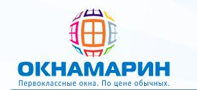 Фирма Окнамарин