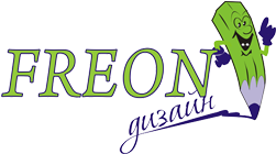Фирма FREON-дизайн