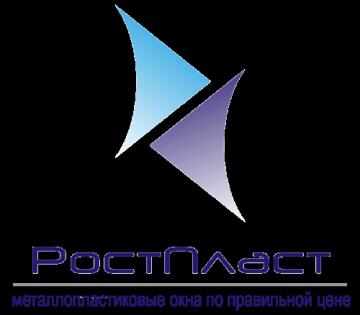 Фирма РостПласт