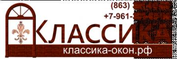 Фирма Классика-окон.рф