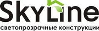 Фирма Скайлайн