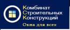 Фирма КСК